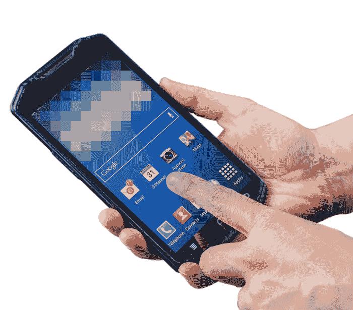 Collusion des application Télécoms contre cybercriminalité smartphone